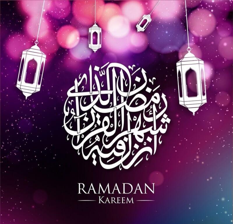 صورة تحميل صور رمضان , صور مميزه لشهر رمضان