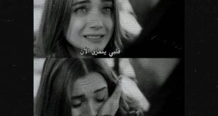 صور صور حزن بنات , صور رمزيه تعبر عن حزن اي بنت