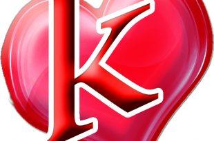 صورة صور حرف k , حرف ال k حرف مميز و جميل