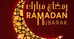 صور اجمل صور رمضان , احلي الصور المعبره عن رمضان كريم