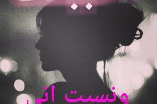 صورة صور شعر عن الحب , اجمل الصور المكتوب عليها شعر عن الحب