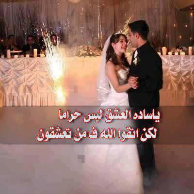 صورة اجمل الصور مكتوب عليها كلام حب , صور حصريه للكتابه عليها في الحب