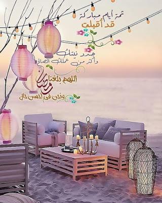 صورة صور رمضان جديده , اجمل المراسم الرمضانيه بالصور