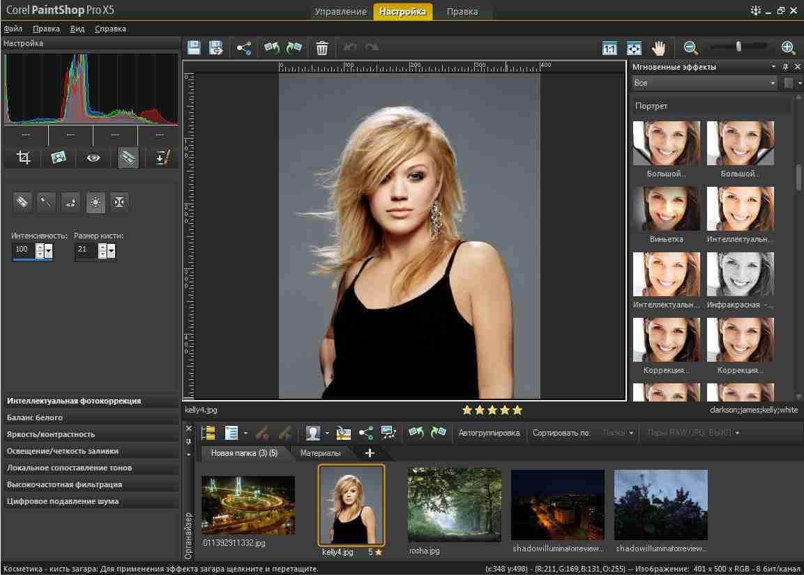 صورة تعديل الصور , برامج تعديل الصور