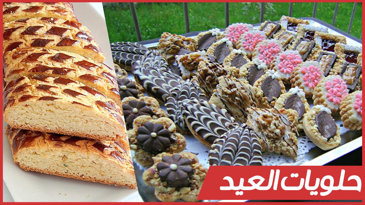 صورة وصفات حلويات بالصور , حلويات جميله بالطريقه و الصور