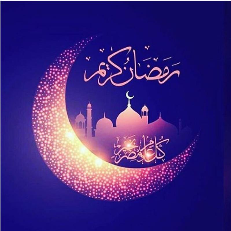 صورة اجمل صور عن رمضان , احلي الصور للاحتفالات الرمضانيه