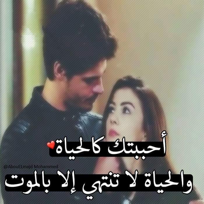 صورة صور حب رمنسيه , اجدد الملصقات الرومانسية عن الحب