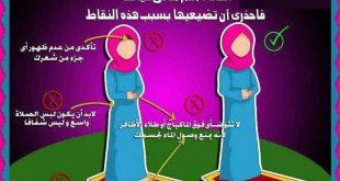 صور كيفية الصلاة الصحيحة بالصور للنساء , طرق الصلاه الصحيحه للنساء
