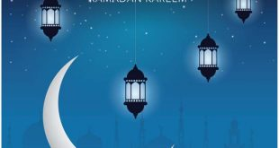 صور صور شهر رمضان , افضل شهور السنه رمضان