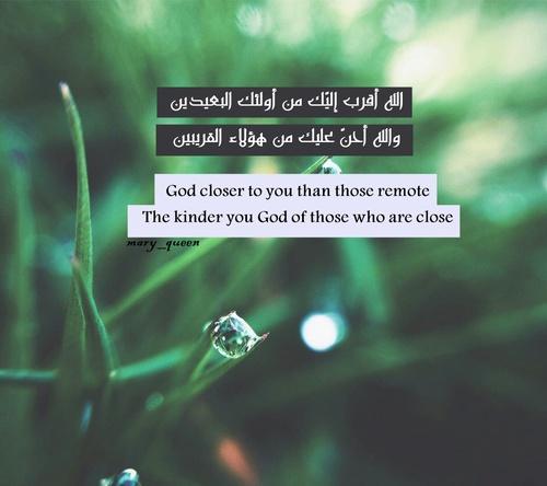 صورة صور كلام الله , اجمل كلام الله مطبوع علي صور