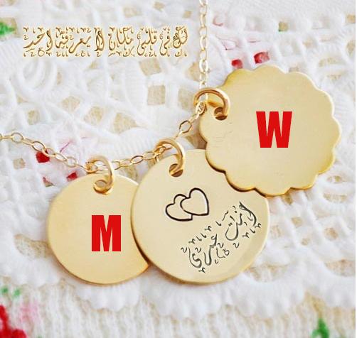 صورة صور حرف w , حرف ال w حرف مميزه
