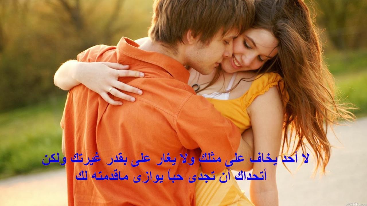 صورة صور حب وعشق , اجمل الصور الذي مكتوب عليها كلام حب و عشق