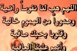 صورة ادعية دينية مصورة , اجمل الادعيه الدينيه لذكر الله