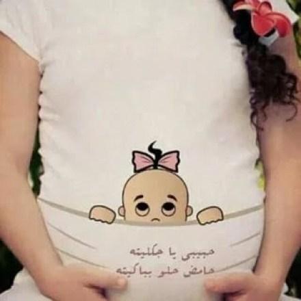 صورة صور حوامل , الحوامل و فترتهم المرهقه بالصور
