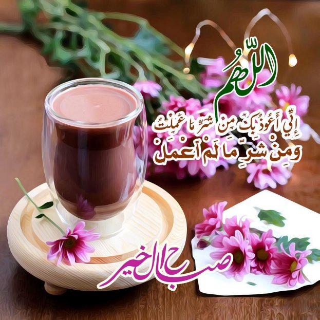 صورة اجمل صور صباح الخير , اروع الصور لصباح الخير