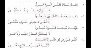 قصائد شعر مدح , اجمل قصائد المدح