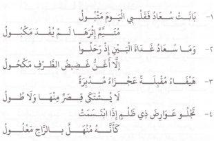 صورة قصائد شعر مدح , اجمل قصائد المدح