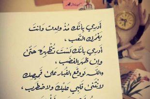صورة شعر عن عيد الاب , اجمل الاشعار عن الاب