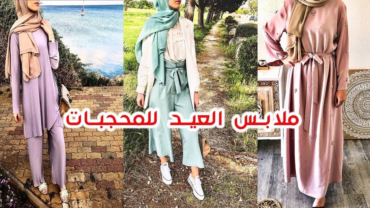 صورة لبس العيد للبنات الكبار , من اشيك واحسن لبس العيد للبنات