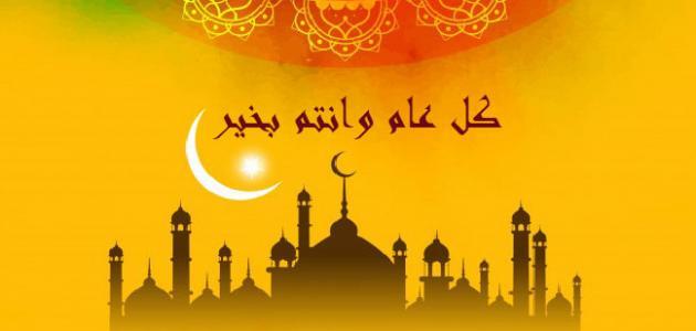 صورة كلمات عن عيد الاضحى , ارقه الكلمات عن عيد الاضحى