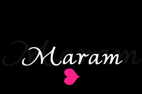 صورة ما معنى اسم مرام , شرح وتوضيح اسم مرام