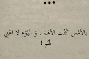 صورة كلام حزين من القلب , كلمة حزينة لن تقال