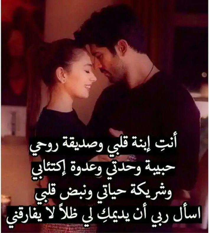 صورة اشعار حب ورومانسية , شعر رومانسي جدا