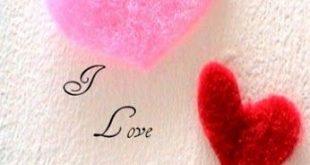 صورة خلفيات حب , صور قلوب حب