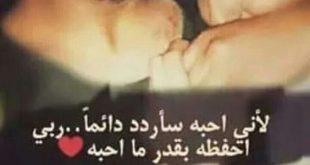 صورة رمزيات حبيبين , مفتاح حبي ليكي نبضه