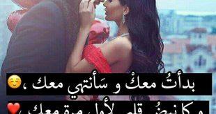 صورة كلام رومانسي للحبيبة , كلمة واحدة تطفي نار قلبك