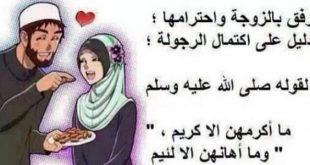 صورة كلمات حب للزوجة , كلمات ترضي الزوجة