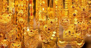 صورة ضياع الذهب في المنام , تفسير رؤية الذهب للنابلسي