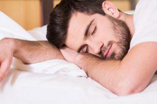 صورة كيف اتخلص من كثرة النوم , اسباب كثرة النوم وعلاجه