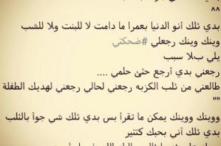 صورة بوستات مكتوبه , اجمل بوستات حكم ومواعظ
