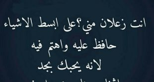 صورة حكم عن الفراق , خواطر فراق المؤلم