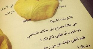 صورة كلمات عن الذكريات , ذكريات لا تنتهي