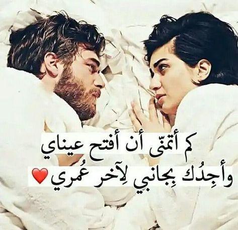 صورة صور حب وغرام , اقوي الصور رومانسية