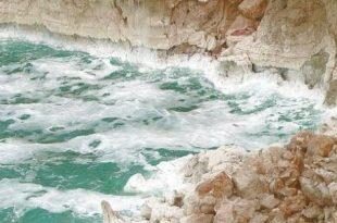 صورة ملح البحر الميت للصدفية , فائدة ملح البحر الميت