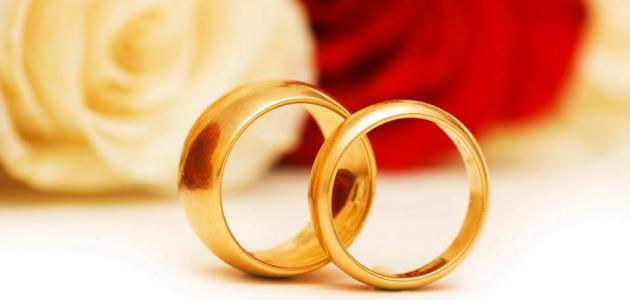 صورة مواصفات الزوج الصالح , صفات الزوج التقي