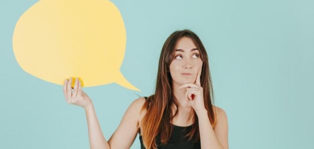 صورة كيف تكون متحدثا لبقا , كيفية التحدث ببراعة
