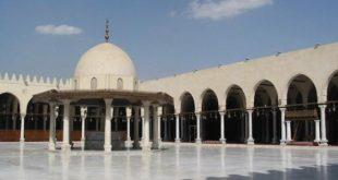 صورة اول جامع اقيم في مصر , اول مسجد اسس في مصر