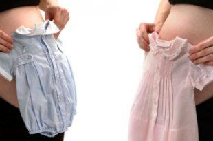 صورة كيف اعرف اني حامل في بنت , علامات حمل البنات