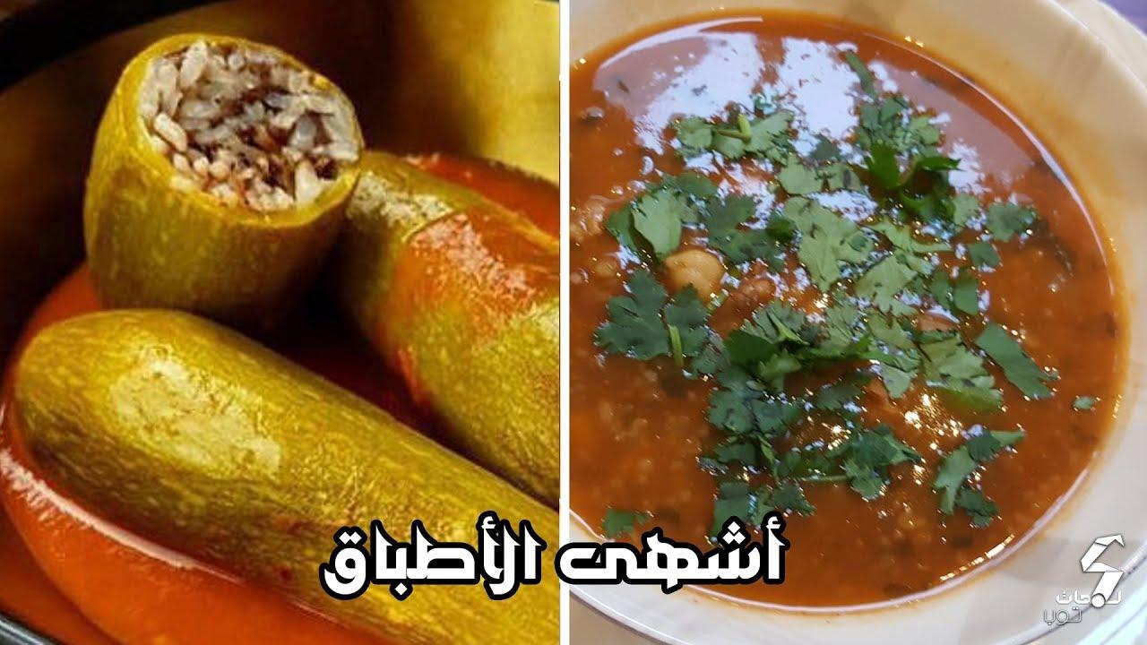 صورة وصفات رمضانية جزائرية 2577 5