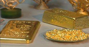 كيف يتم استخراج الذهب ، تعالو شوفو ازاى نخرج الذهب من  بطرق سهله وبسيطه