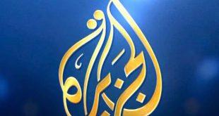تردد قناة الجزيرة , ما هو التردد الجديد لقناة الجزيرة تعرفوا عليه